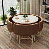 陽臺桌椅 茶幾臺接待洽談商務辦公桌一桌四椅組合套裝zg