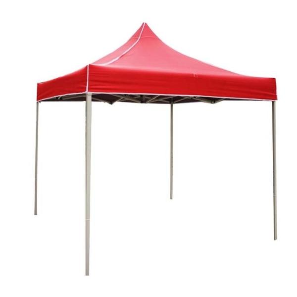 戶外四腳廣告帳篷伸縮式遮陽蓬摺疊四角大傘四方防雨棚擺攤用雨篷