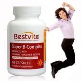【美國BestVite】必賜力超級維他命B群膠囊1瓶 (60顆)