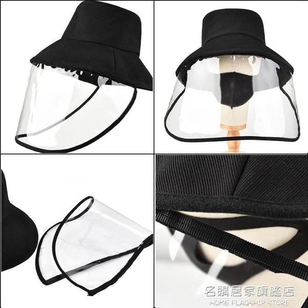 現貨當天寄出 防護帽漁夫帽女飛沫唾沫護目防塵防疫遮臉面罩隔離遮陽棒球帽子男 名購居家