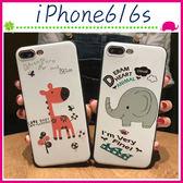Apple iPhone6/6s 4.7吋 Plus 5.5吋 可愛小象背蓋 彩繪手機套 全包邊保護套 手機殼 卡通小鹿保護殼