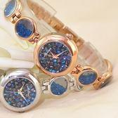 石英錶-動感流沙水鑽手鍊造型女手錶7色71r44[時尚巴黎]