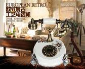 幸福居*麗盛歐式仿古電話機美式複古時尚創意家用固定電話座機 TL0210