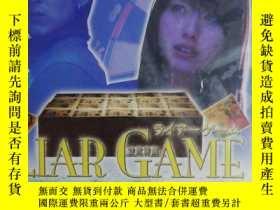 二手書博民逛書店欺詐遊戲罕見liar game 完整版DVD2碟裝Y328121