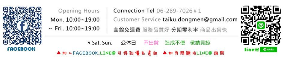 tai_ku_digital-headscarf-0e65xf4x0948x0200-m.jpg