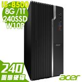 ACER VS2660G i5-8500/8G/240SD+1TB/WIN10P 商用電腦