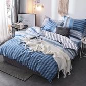 《維格》單人鋪棉床包升級雙人兩用被三件組 100%MIT台製舒柔棉(3.5*6.2尺)