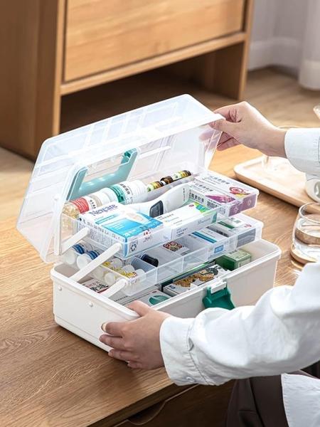 日本藥箱家庭裝家用大容量多層醫藥箱全套應急醫護醫療收納藥品盒魔方數碼
