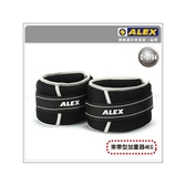 ALEX JELLY科技材質 抽取式加重器-4KG(健身 健美≡體院≡ C-3704