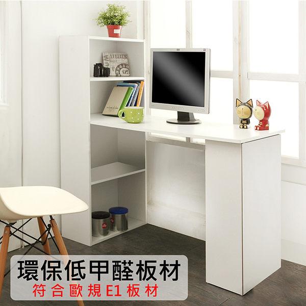 電腦桌【澄境】DE016 低甲醛馬卡龍雙向書櫃書桌(書房/書桌/辦公桌/收納/工作桌/電腦桌)