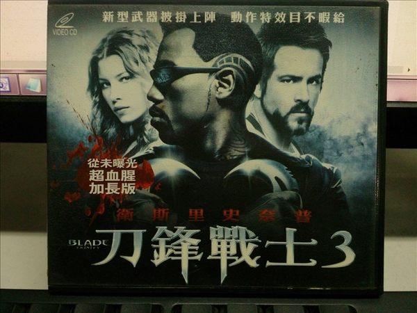 影音專賣店-V36-008-正版VCD【刀鋒戰士3/血腥加長版】-衛斯里史奈普