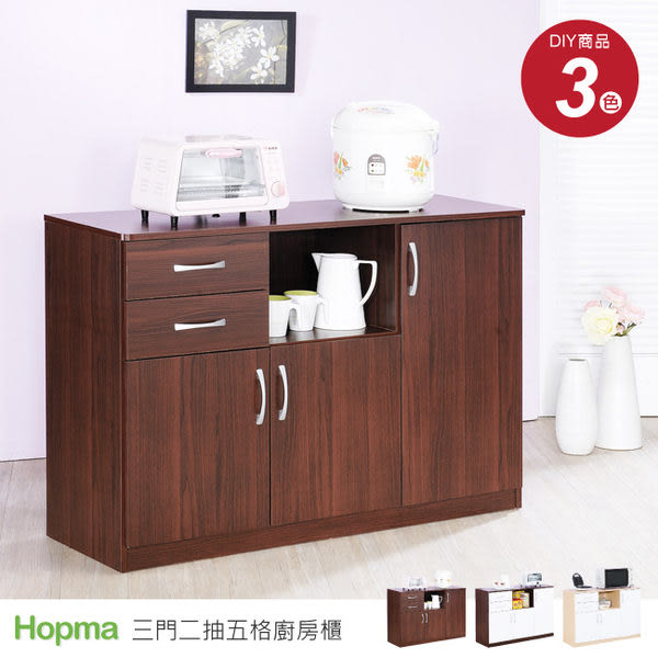 《Hopma》三門二抽五格廚房櫃