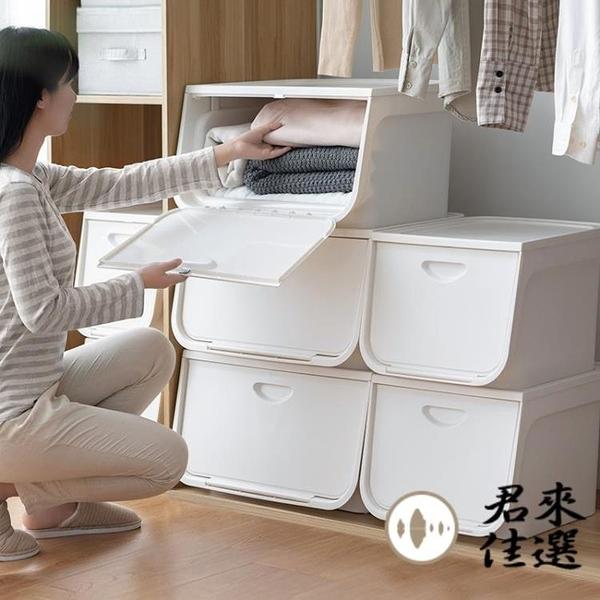 1個衣物收納箱儲物箱側開玩具整理箱零食收納盒【君來佳選】