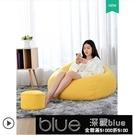 懶人沙發 豆袋榻榻米單人小戶型網紅款小沙發陽台臥室懶人椅子