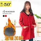 長版外套--休閒舒適連帽寬鬆修身口袋素色保暖加絨針織外套(黑.紅2L-4L)-J273眼圈熊中大尺碼