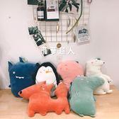 新年好禮 可愛搞怪恐龍抱枕超軟小豬公仔女生超萌玩偶韓國企鵝娃娃毛絨玩具