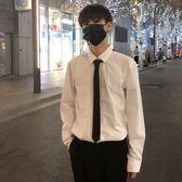 長袖襯衫 韓版男士長袖白襯衫潮流修身襯衣青年學生百搭上衣秋-炫科技