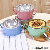 不銹鋼泡面碗家用大號時尚保鮮碗湯碗