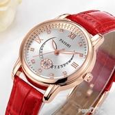 女表手錶女時尚潮流韓版女士休閒學生女表帶石英表女防水  (pink Q時尚女裝)
