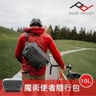 【現貨供應】10L 炭燒灰 PEAK DESIGN 魔術使者隨行攝影包 可參考 5L 與 6L 10L V2 屮Y0