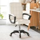 電腦椅子家用舒適學生學習寫字椅子電競靠背凳子轉升降老板辦公椅【全館免運】