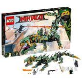 優惠兩天-樂高積木樂高幻影忍者系列70612綠忍者的飛天機甲神龍LEGO積木玩具xw