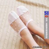 全棉玻璃絲淺口韓版可愛短襪子
