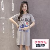 孕婦裝上衣時尚款韓版寬松衣服中長款短袖T恤