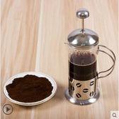 法式濾壓手動玻璃家用咖啡壺SMY659【123休閒館】