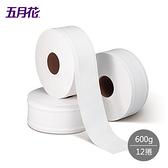 【五月花】大捲筒衛生紙600gx12捲