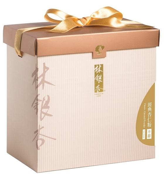 【林銀杏】經典杏仁粉(無甜) 1200g 含運價2420元