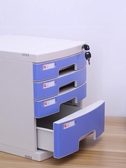 辦公室A4桌面帶鎖抽屜式文件收納櫃儲物櫃塑料整理箱文件夾收納盒 滿天星