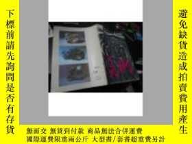二手書博民逛書店罕見1986美術134506 美術編輯委員會 人民美術出版社 出