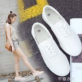 春季新款韓版學生布鞋百搭小白帆布女鞋夏季原宿ulzzang白鞋      芊惠衣屋