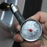 車用胎壓表氣壓錶高精度汽車輪胎壓偵測器數顯胎壓計【步行者戶外生活館】