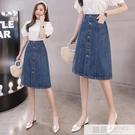 牛仔半身裙女2021夏季新款大碼寬鬆中長款一步裙高腰顯瘦a字裙子 母親節特惠