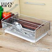 筷架 廚房多功能304不銹鋼筷子收納盒家用筒瀝水筷籠子勺子消毒櫃架子 Cocoa