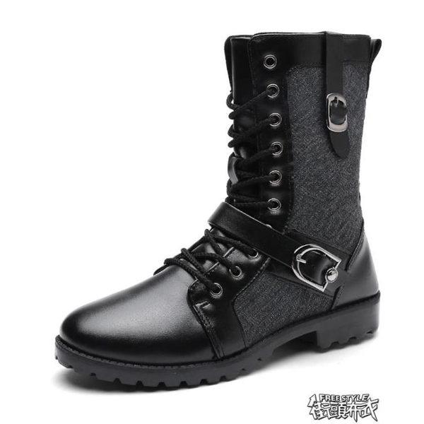 秋冬季韓版潮流長筒馬丁靴子男士休閒百搭英倫高筒皮鞋子 街頭布衣