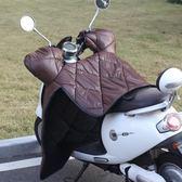 電動車擋風被冬季電瓶車擋風罩皮革PU保暖加厚 摩托車防風被護腿ATF青木鋪子