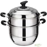 蒸鍋不銹鋼加厚二層帶蒸籠蒸饅頭蒸飯家用電磁爐鍋具湯鍋28cm 【快速出貨】