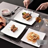 純白陶瓷盤子菜盤碟子牛排盤平盤淺盤蛋糕盤意面盤西餐盤【小柠檬3C】