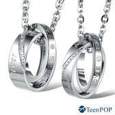 情侶項鍊 對鍊 白鋼項鍊 巴黎時尚 單個價格*附鋼鍊 情人節禮物