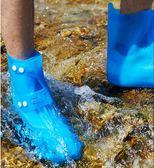 防雨鞋套 鞋套防水雨天防滑加厚耐磨底成人雨鞋套男防雨下雨雨鞋女韓國【快速出貨八折下殺】