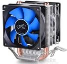 cpu散熱器九州風神冰凌minicpu散熱器cpu風扇台式機1155AMD1151/0玄冰400 易家樂