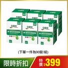白蘭氏 鐵+維他命B群鷄精錠90錠(15錠x6盒)(效期2022/09) IBC01