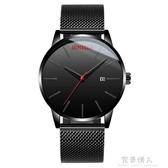 簡約概念全自動機械錶韓版潮流學生手錶男士石英防水男錶 完美情人館