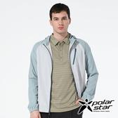 PolarStar 中性 休閒抗UV連帽外套『白卡其』 P20107 戶外 露營 防曬 透氣 吸濕 排汗 彈性 抗紫外線