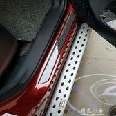 汽車門檻條通用車門貼車身飾條貼條亮條車用品碳纖維改裝迎賓踏板 晴光小語