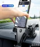 車載支架 車載手機架支架汽車用品車用車上車內導航支撐粘貼吸盤式萬能通用 優尚良品