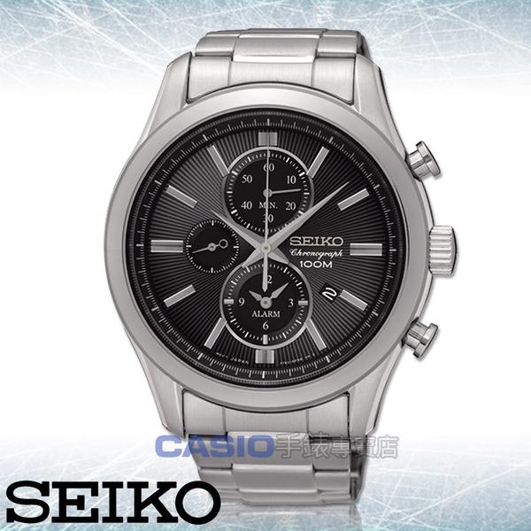 SEIKO 精工 手錶專賣店   SNAF67P1 三眼計時男錶 不鏽鋼錶帶 黑 防水100米 日期顯示 全新品